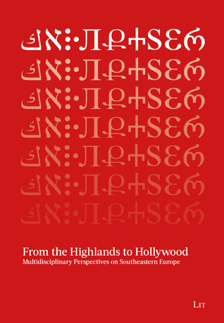 from the highlands cover