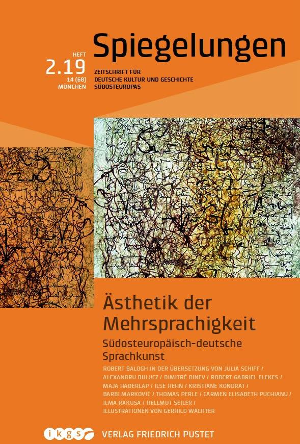 spiegelungen 2 2019 cover